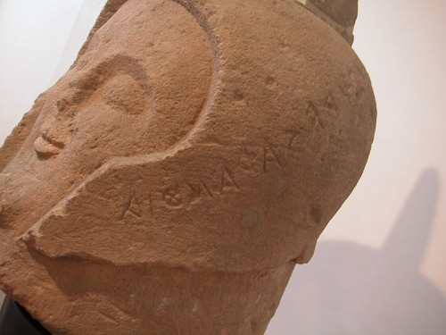 Etruscan Warrior Head